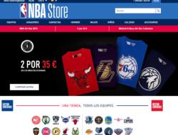 Código Descuento NBA Store 2019
